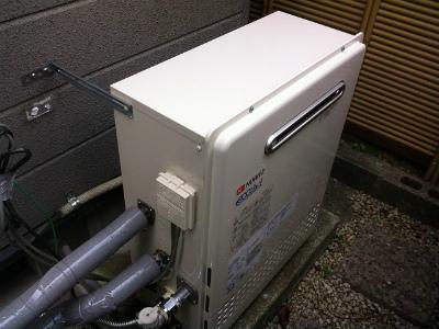 名古屋市昭和区 ガスふろ給湯器取替工事