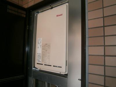 名古屋市昭和区 ガス給湯器取替工事