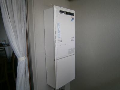長久手市 ガス温水給湯熱源機 取替工事