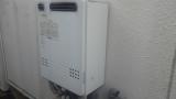 岡崎市ガス給湯器18年以上使用の給湯器が壊れノーリツ(Noritz)GT-2050SAWX-2に交換