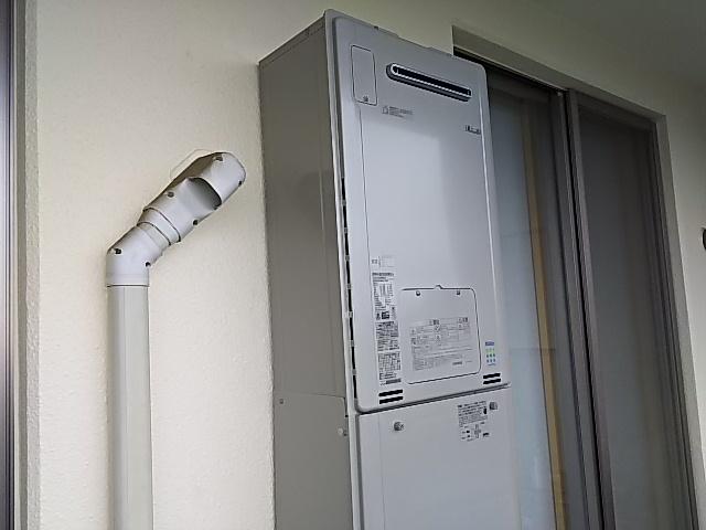 川崎市多摩区でお湯が出たり出なかったりする熱源給湯器をリンナイRUFH-E2405SAW2-3に取替工事