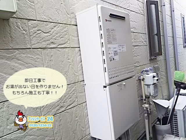 横浜市都筑区で給湯器イグナイター故障による点火不良でノーリツGT-2450SAWX-2BL取替工事