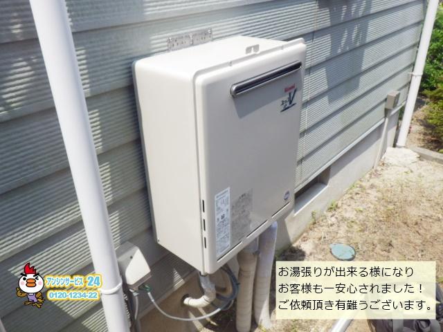 リンナイRUF-A2400SAW 給湯器取替工事(神戸市北区)
