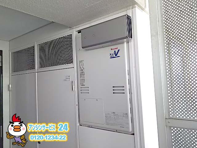 横浜市金沢区 アルコーブタイプの熱源給湯器をリンナイRUFH-A2403AA2-3(B)に交換工事
