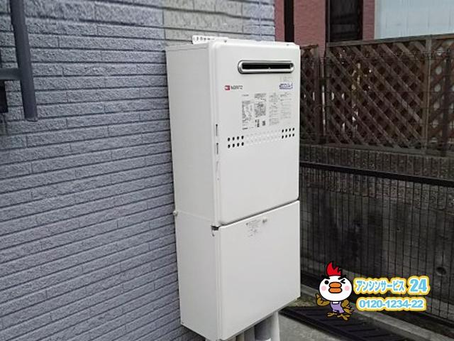 神戸市西区にてノーリツ熱源機 GTH-C2449AWD-1の取替工事承りました