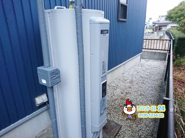 浜松市西区三菱電気温水器SRG-375E取替工事