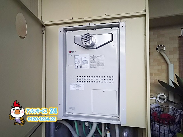 横浜市港南区 給湯器 ノーリツ GTH-2444SAWX3H-T-1BL+RC-D112+TC-13
