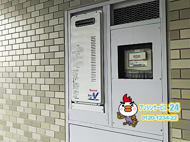 川崎市宮前区給湯器の故障でガスターOURB-1601DSAからリンナイRUF-VS1615SAWに交換工事 施工事例