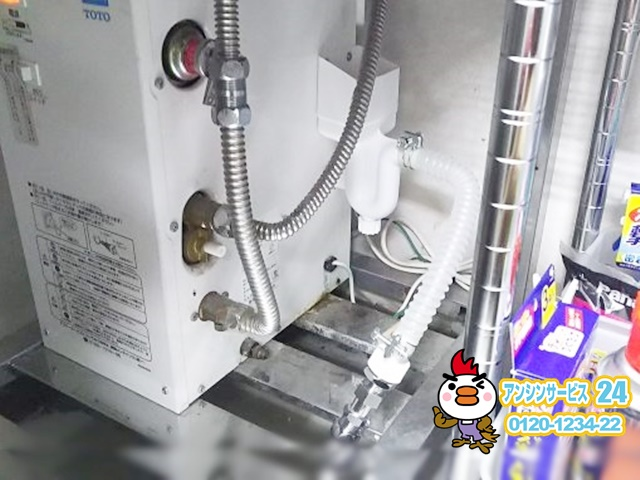 加古川市 電気温水器補修工事 TOTO