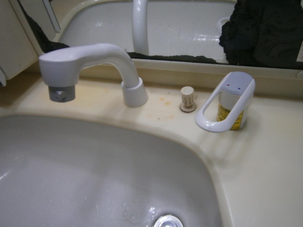 半田市 洗面水栓取替工事