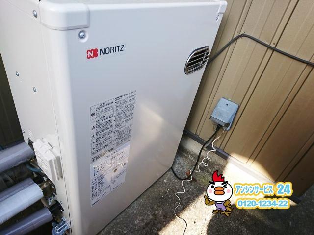 岡崎市 石油給湯器取替工事 ノーリツ OTQ-4705SAY