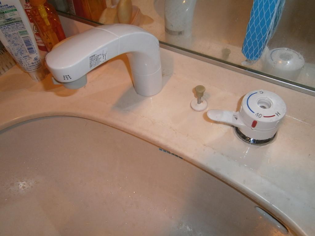 東海市 洗面水栓 取替工事