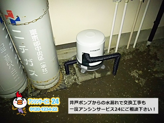 茅ヶ崎市今宿 井戸ポンプ 日立 WT-P125W 交換工事 施工事例