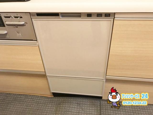 清須市食洗機後付け工事リンナイRSW-F402C-SV(フロントオープン)食洗機新設工事