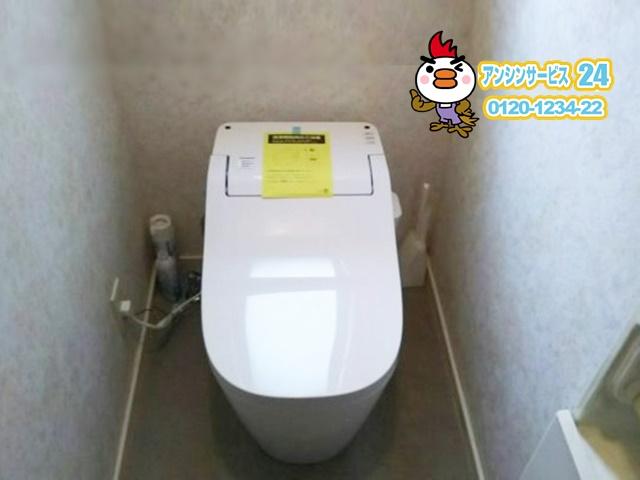 豊川市トイレ取替工事パナソニックXCH1401WS(全自動おそうじトイレ「アラウーノSⅡ」)設置工事