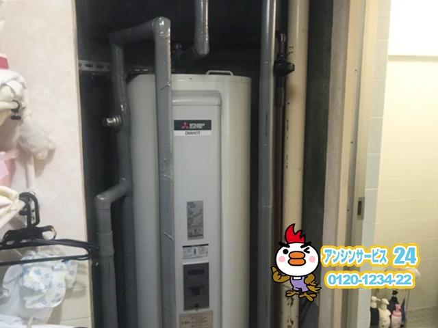 名古屋市瑞穂区電気温水器取替工事三菱SRG-375E(370L給湯専用 マイコン型・標準圧力型 丸形 )設置工事