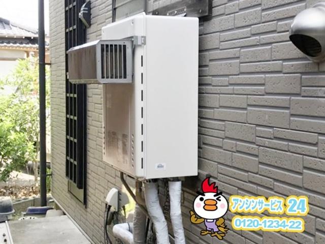 西尾市エコジョーズ給湯器取付工事ノーリツGT-C206SAWX(設置フリー形シンプルオート)設置工事