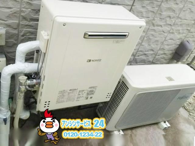 みよし市エコジョーズ取替工事ノーリツGT-C246SARX(フリー形シンプルオート)設置工事