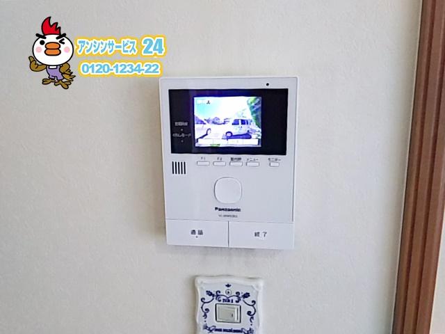 横浜市青葉区インターホン交換工事 パナソニックVL-SWD303KL(広角カメラ&ワイヤレスカメラ連動 ワイヤレスモニター付)設置工事