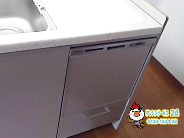 伊勢原市食洗機交換工事パナソニックNP-45MS8S(アパネル型 幅45cm)設置工事