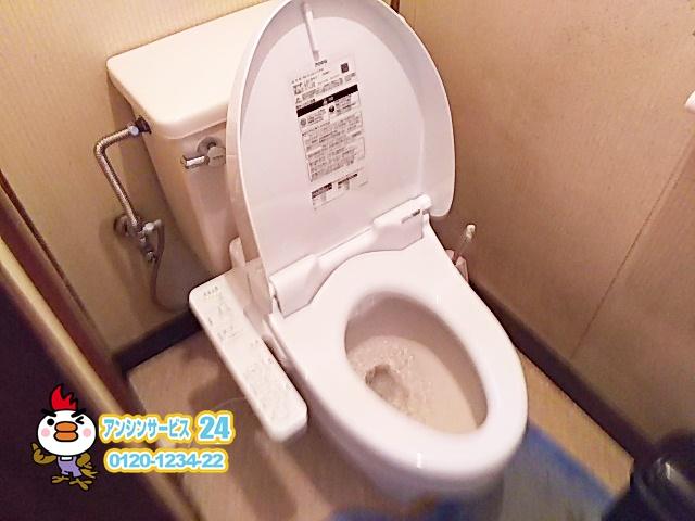 横浜市緑区ウォシュレット交換工事 TOTO TCF6621(温水洗浄便座 SBシリーズ )設置工事