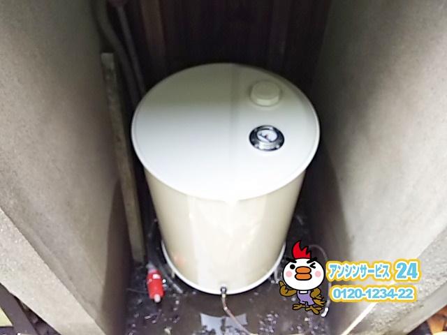 横浜市青葉区灯油タンク交換工事 ノーリツ FT-92CA設置工事