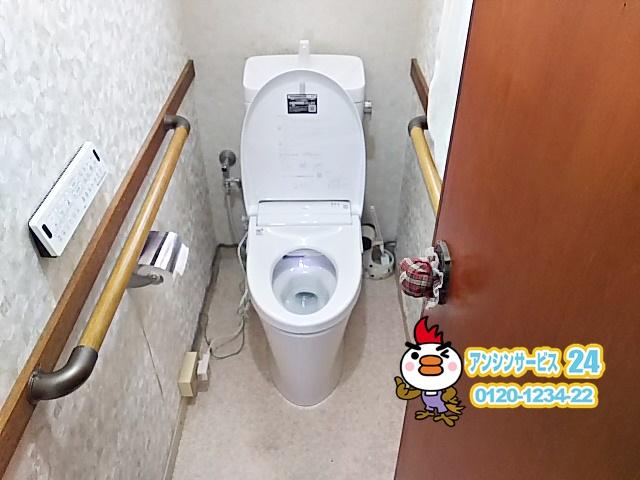 横浜市緑区トイレ交換工事 LIXIL(アメージュZ+リクシル シャワートイレ ニューパッソ NewPASSO EA24)設置工事