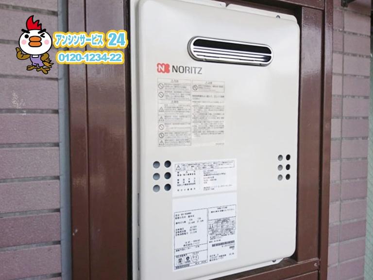 瀬戸市ガス給湯器取替工事(給湯専用 オートストップあり)ノーリツ GQ-1639WS給湯器交換工事