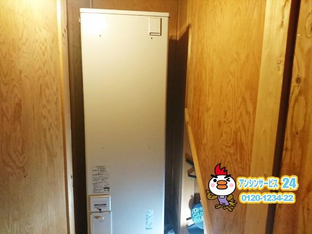 岐阜市電気温水器取替工事三菱SRT-J46CD5(自動風呂給湯タイプ エコオート)