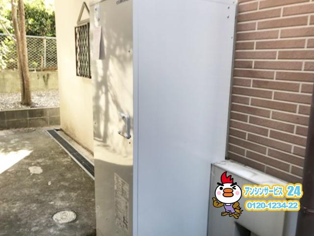 名古屋市瑞穂区電気温水器取替工事(コロナUWH-37X1A2U)