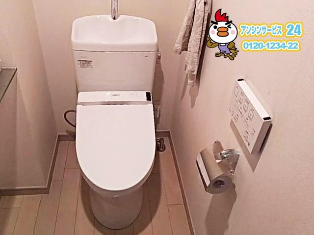 川崎市高津区トイレ交換工事(TOTOピュアレストQR+ウォシュレットS1)