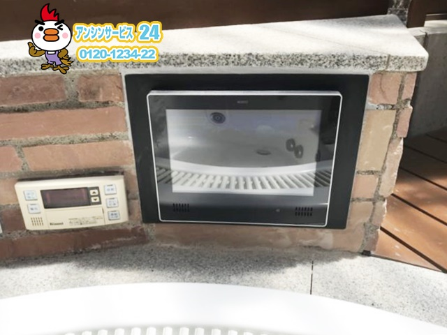 長久手市浴室テレビ取替工事ノーリツYTVD-1203W-RC