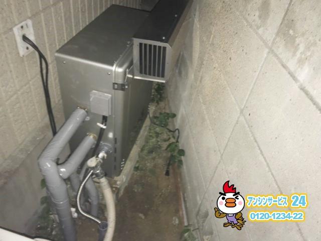 名古屋市天白区ガス給湯器取替工事(ノーリツGT-C2062SARX)