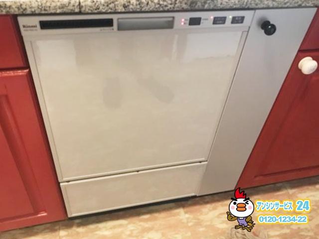名古屋市千種区フロントオープンタイプ食洗機取替工事(リンナイRSW-F402C-SV)
