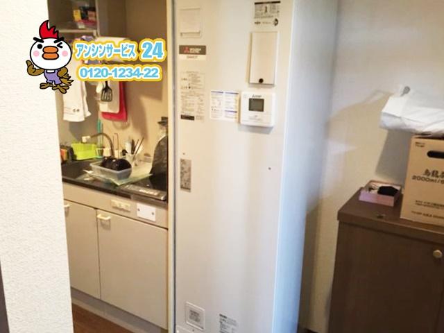 名古屋市天白区電気温水器取替工事(三菱SRG-201E-L)
