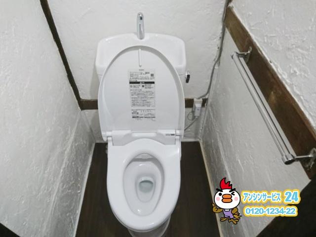 名古屋市守山区和式トイレから洋式トイレ工事(TOTOピュアレストQR ウォシュレットS1)