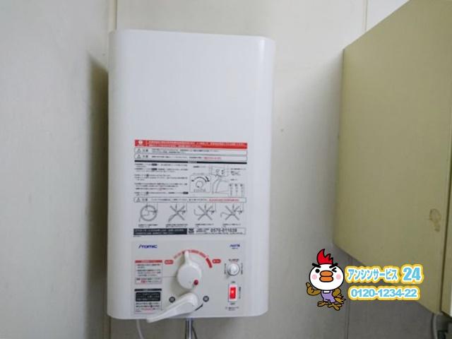 弥富市小型電気温水器取替工事(イトミックEWM-14)