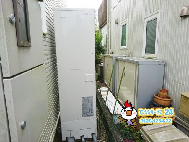 豊田市電気温水器取替工事(コロナUWH-46SX1A2U)