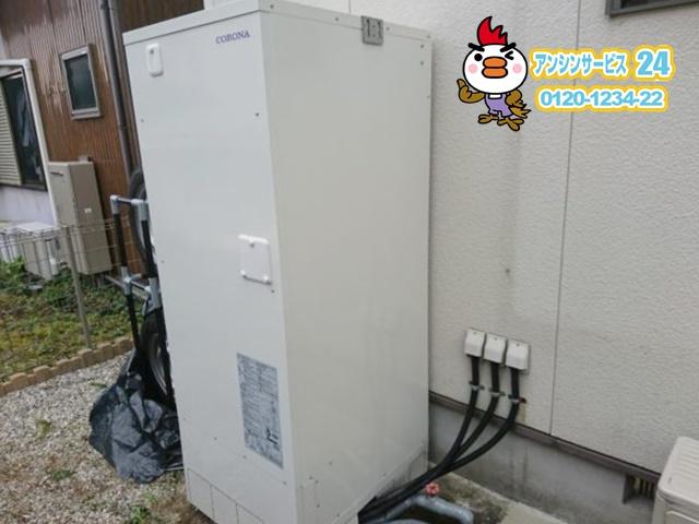 愛西市電気温水器取替工事(コロナUWH-46X1A2U)