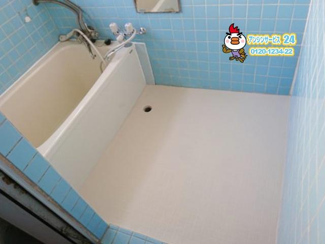丹羽郡扶桑町浴槽リフォーム(TOTOポリバス TMS25C)