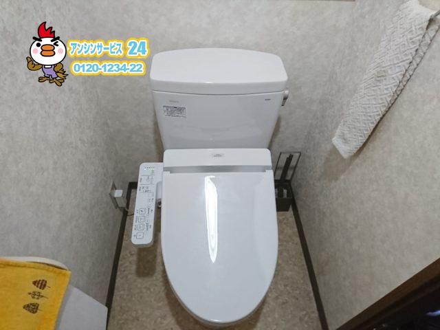 名古屋市中村区トイレ取替工事(TOTOピュアレストQRウォシュレットSB TCF6622)