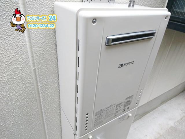 名古屋市南区ガス給湯器取替工事(ノーリツSRT-2060SAWX-1BL)