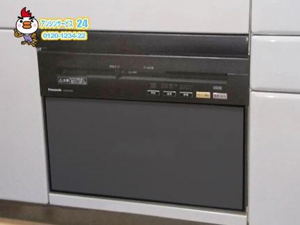 千葉市食洗機交換工事(パナソニックNP-P60V1PKPK)