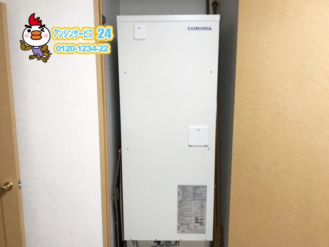 浜松市中区電気温水器取替工事(コロナUWH-37X1SA2U)