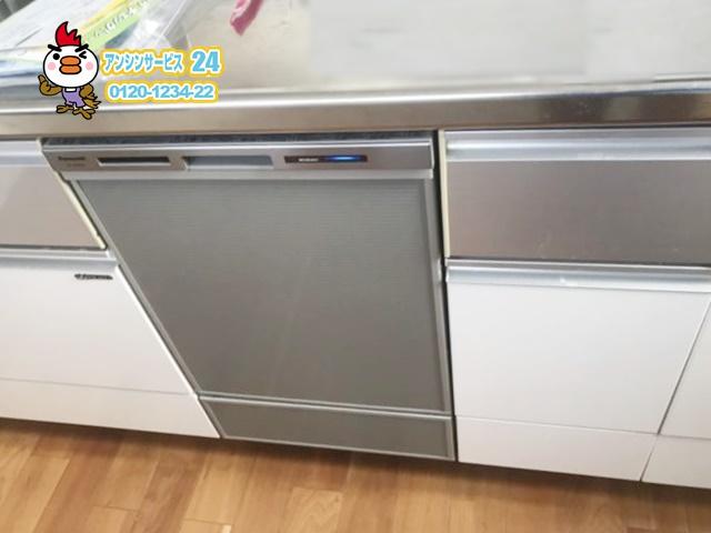 滋賀県草津市食洗機取替工事(パナソニックNP-45MD8S)