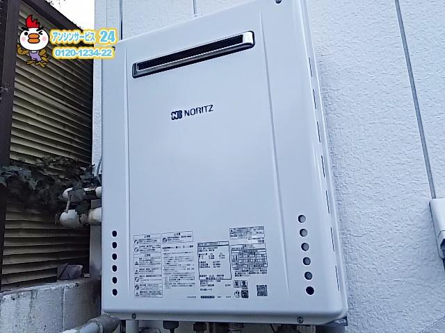 葛飾区給湯器交換工事(ノーリツSRT-1660SAWX-1BL)