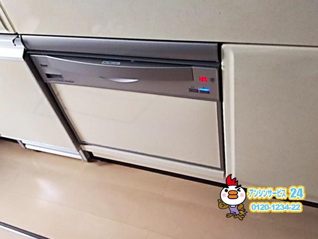 さいたま市食洗機交換工事(リンナイRSW-601C-SV)