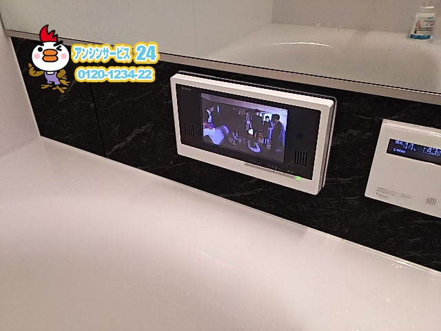港区浴室テレビ新規設置工事(リンナイDS-701)