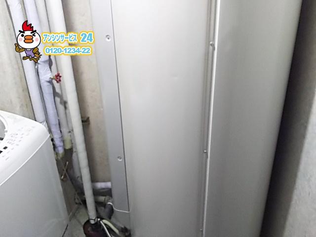 品川区電気温水器交換工事(三菱電機SRG-465EM)