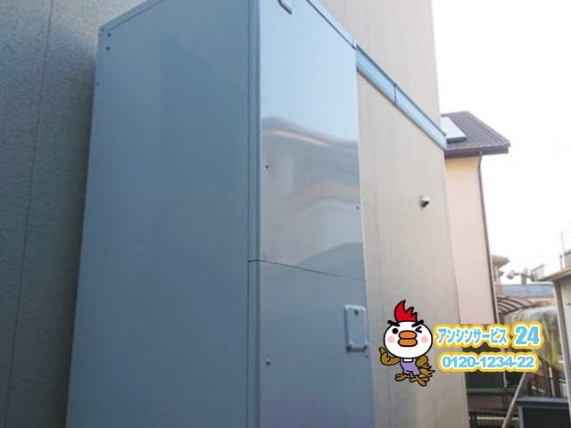 半田市電気温水器取替工事(コロナUWH-46SX1A2U)
